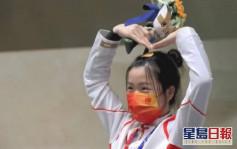 全運|浙江女槍神楊倩 團體賽又添一金