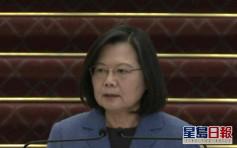 蔡英文重申首務讓民眾如常生活 批評北京威脅印太地區和平