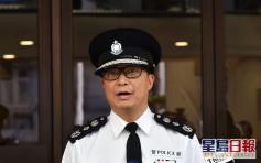 致函公安部贺「中国人民警察节」 邓炳强:香港警队与有荣焉