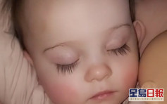 美國一歲女B超長睫毛爆紅 網民質疑造假母拍片闢謠