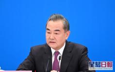 王毅:香港殖民統治時沒有民主 沒有誰比中央更關心香港民主發展