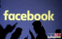 Facebook捐72萬個儲備口罩 為醫護人員提供防護裝備