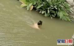 滬男下河捉魚內褲被沖走 被迫「祼泳」兩小時拒上岸