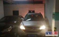 15萬人仔向鄰居買車位發現太窄 車主不滿需爬天窗落車