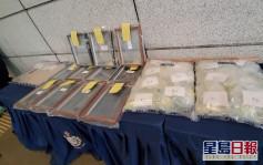 相框掩飾販毒包裹 藍田情侶被捕檢1600萬元可卡因