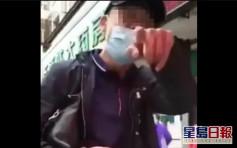 哈尔滨男谎称父亲为市委 欲闯小区遭拘捕