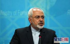 伊朗炮轟美國種族主義 推動冒險主義揮霍人民資源