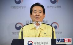 南韓總理辦公室員工確診 總理被隔離據稱曾接觸文在寅