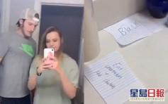 美乔治亚州2高中生发布含种族主义内容短片 被逐出校