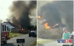 美海軍教練機墜落小鎮 機上兩人罹難