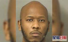 美小学男教师网上称想与两岁女童性交后被捕并炒鱿