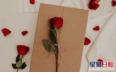 台网民母亲节送现金 母亲打簿发现「惊喜」礼物