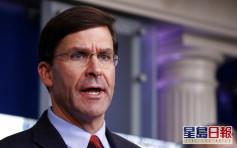 美國防部長割席 反對特朗普動用軍隊對付示威