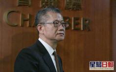 【預算案】抓緊「一帶一路」機遇 陳茂波:支持港企與內地企業開拓海外業務
