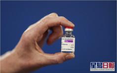 阿斯利康疫苗工廠延誤 首季供應歐盟劑量大減六成