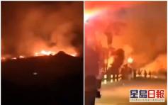 廣東汕頭南澳發生山火 消防到場撲救
