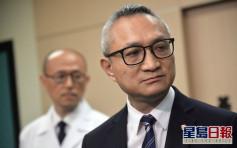 【武漢肺炎】徐德義今赴武漢視察 了解當地肺炎疫情