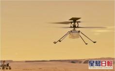 NASA:4月初首次安排无人机「独创号」火星飞行