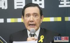 台湾中天新闻台午夜起停播 蓝营批打压言论自由