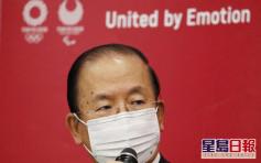 【東京奧運】奧委會:增18人染疫 6人違防疫規遭剝奪參賽資格
