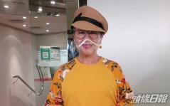 薛家燕右眼血管收窄做手術