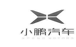 邀港媒試駕Xpeng P7 「香港車神」盛讚