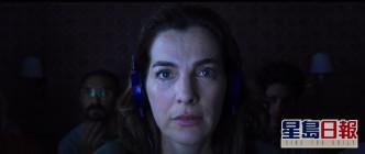剧集由以色列影后Ayelet Zurer主演。