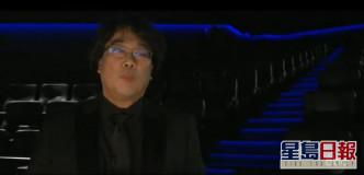 奉俊昊宣布最佳導演。