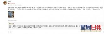 台湾民众抢购口罩专用纸盒。购物网站截图