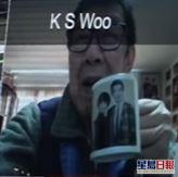 修哥的水杯印有與亡妻合照。