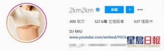 DJ MIU令人遐想嘅IG頭像。