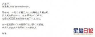 聲明簡體中文版。
