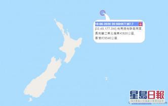 紐西蘭發生強烈地震。天文台截圖