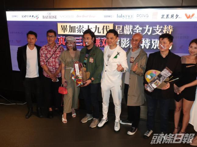 《真.三國無双》慈善首映禮。