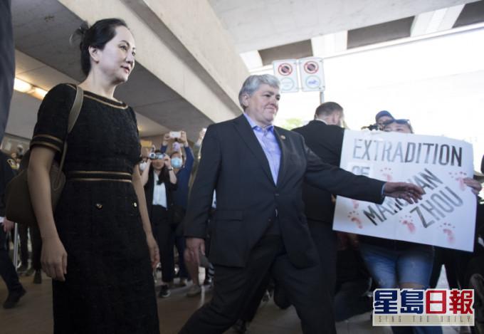 孟晚舟引渡案再开庭,辩方要求公布完整情报局文件。