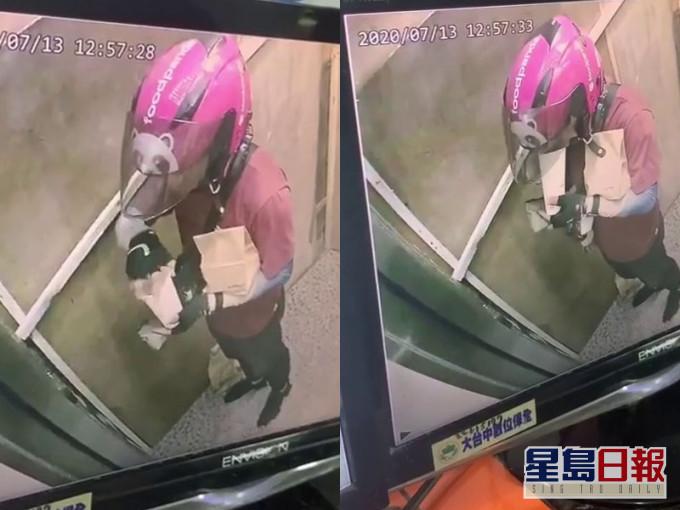管理員揭發外賣員電梯偷喝顧客飲料,閉路電視全拍下。(網圖)