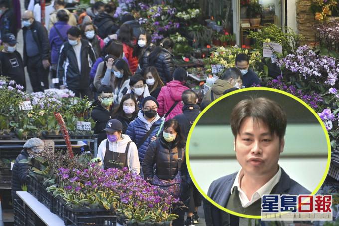 何俊賢指,取消年宵花市或會導致市民變相湧到旺角花墟買年花。資料圖片