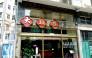 世界最佳50家餐廳名單出爐 香港大班樓排名第10