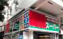 大埔「日本業務超市」被指賣冒牌帆立貝 負責人稱無標明日本貨