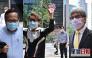 【前年10.1集結案】何俊仁楊森等6人保釋被撤銷 須還押候判