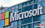 Windows爆嚴重保安漏洞 政府電腦中心籲市民勿打開可疑Office檔案
